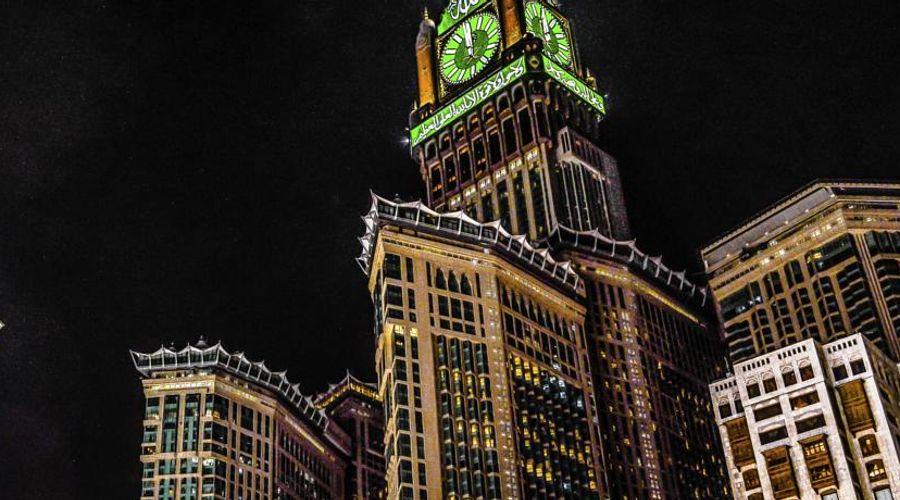 Elaf Ajyad Hotel Makkah-34 of 24 photos