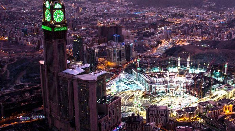 Elaf Ajyad Hotel Makkah-35 of 24 photos