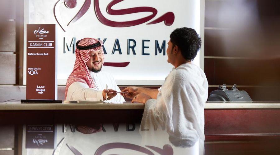 فندق مكارم أجياد مكة-11 من 41 الصور