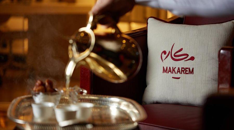 فندق مكارم أجياد مكة-21 من 41 الصور