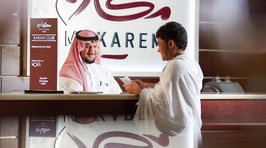 فندق مكارم أجياد مكة-23 من 41 الصور