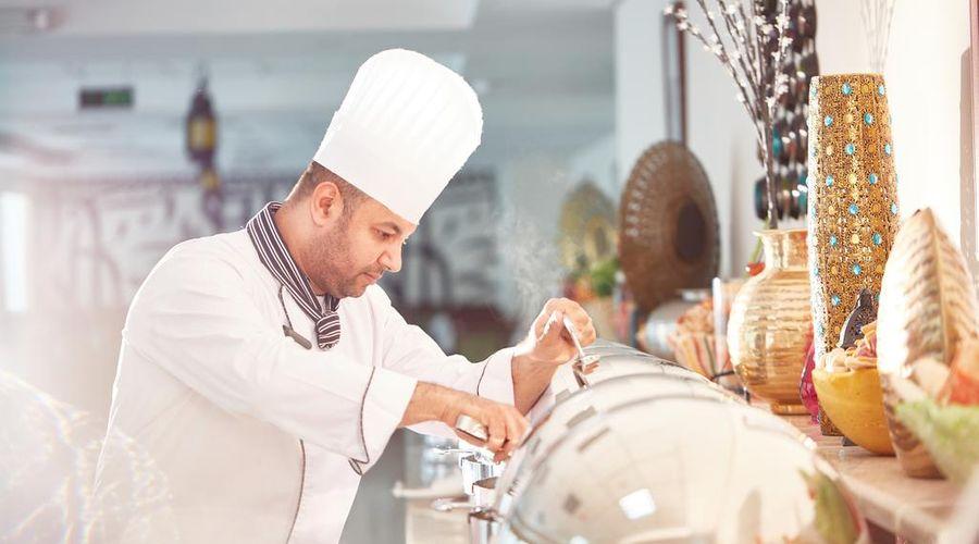 فندق مكارم أجياد مكة-24 من 41 الصور