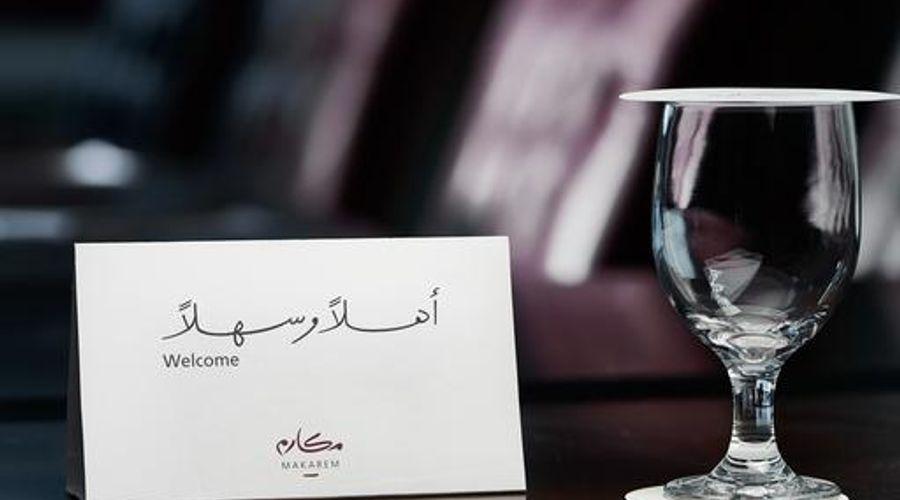 فندق مكارم أجياد مكة-25 من 41 الصور