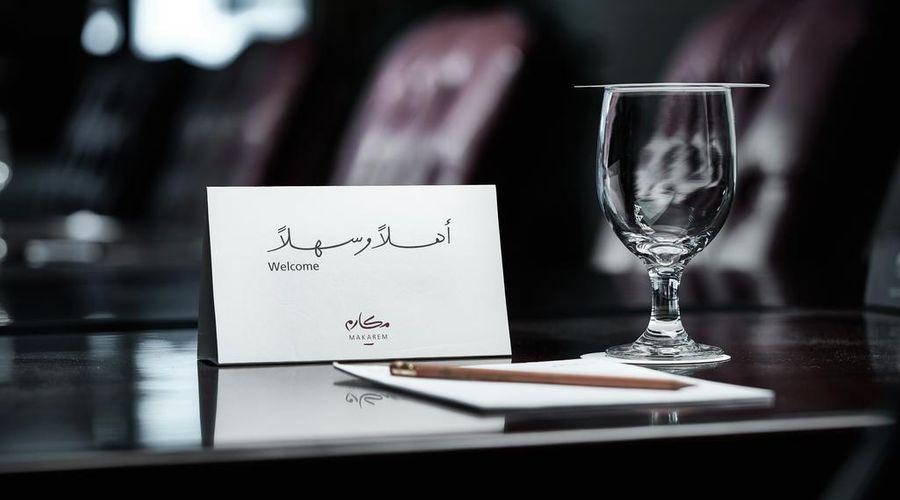 فندق مكارم أجياد مكة-26 من 41 الصور