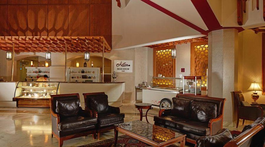 فندق مكارم أجياد مكة-28 من 41 الصور
