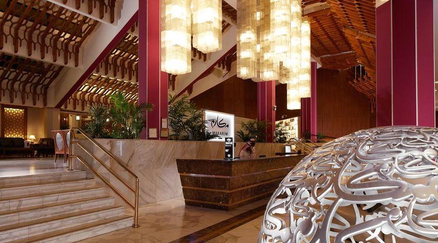 فندق مكارم أجياد مكة-29 من 41 الصور