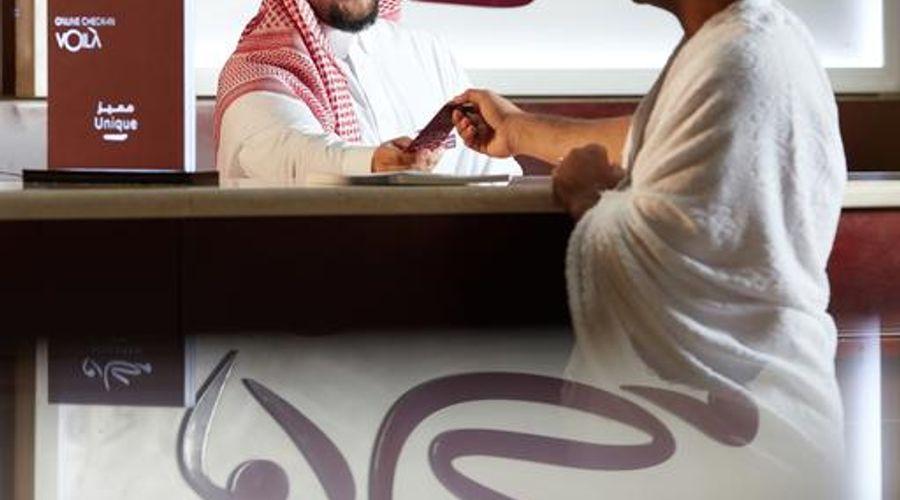 فندق مكارم أجياد مكة-34 من 41 الصور
