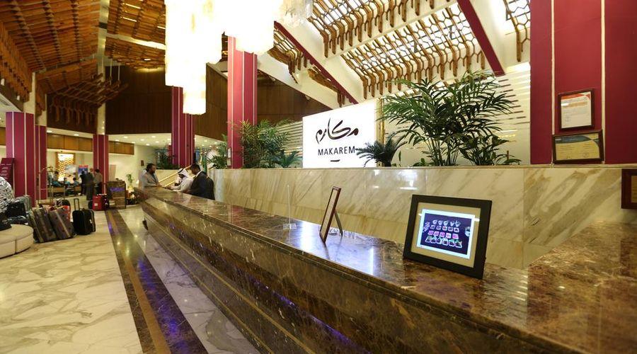 فندق مكارم أجياد مكة-38 من 41 الصور