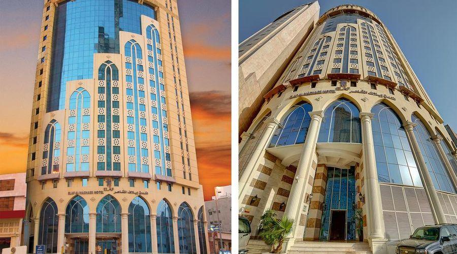 فندق إيلاف المشاعر مكة-2 من 45 الصور