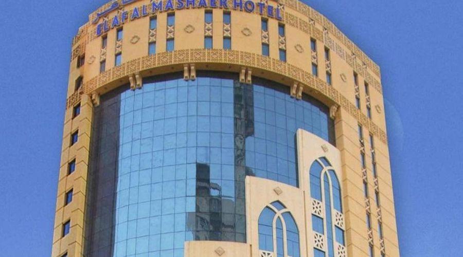 فندق إيلاف المشاعر مكة-1 من 45 الصور