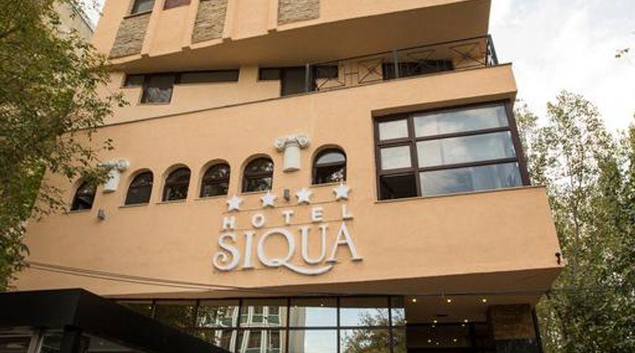 Siqua Hotel-1 of 43 photos