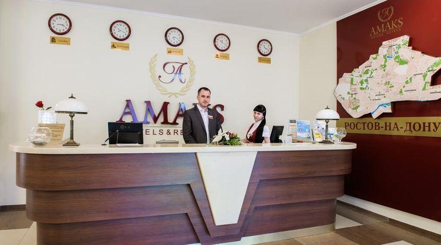Amaks Congress Hotel-25 of 47 photos