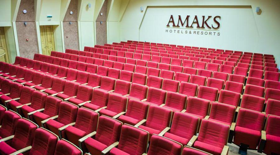 Amaks Congress Hotel-26 of 47 photos