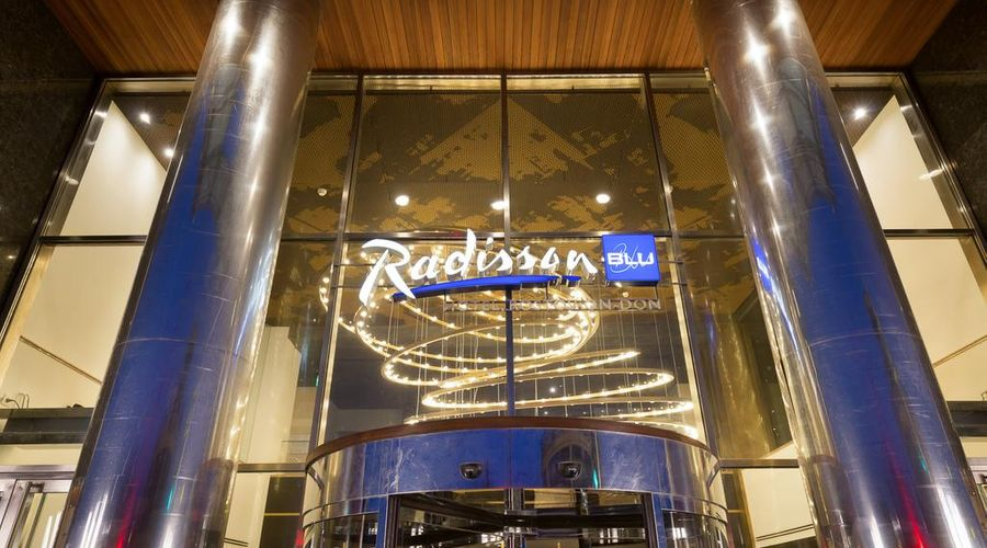 Radisson Blu Hotel, Rostov-on-Don-43 of 47 photos