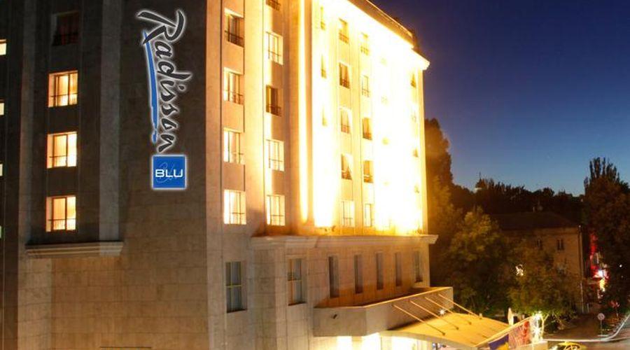 Radisson Blu Leogrand Hotel-1 of 52 photos