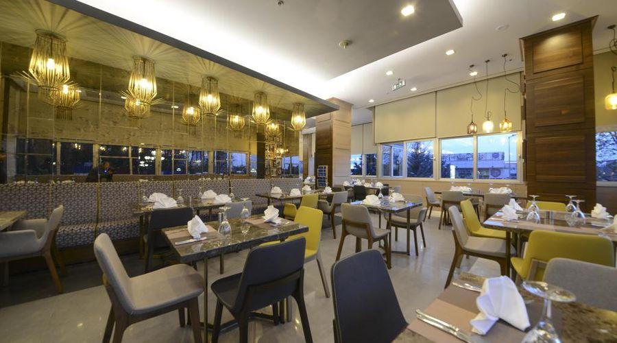 Radisson Blu Hotel, Ankara-22 of 30 photos