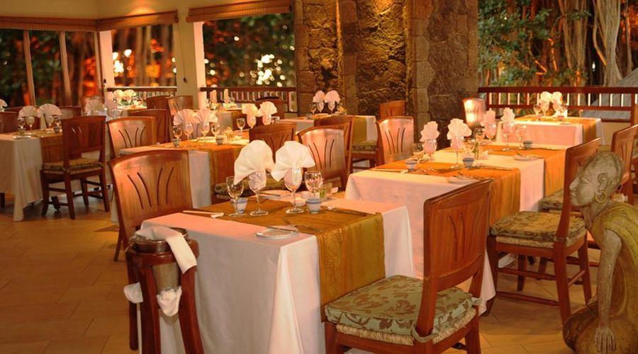 Maritim Resort & Spa Mauritius-9 of 46 photos