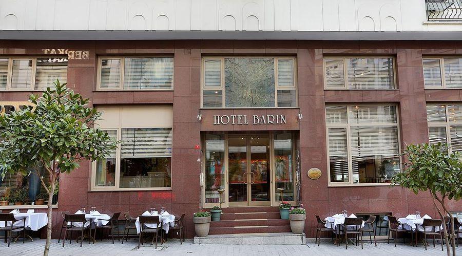 Barin Hotel-2 of 18 photos