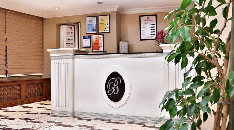 Barin Hotel-4 of 18 photos