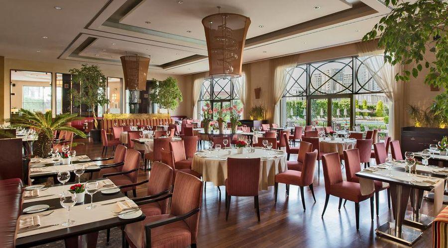 Istanbul Marriott Hotel Asia-16 of 40 photos