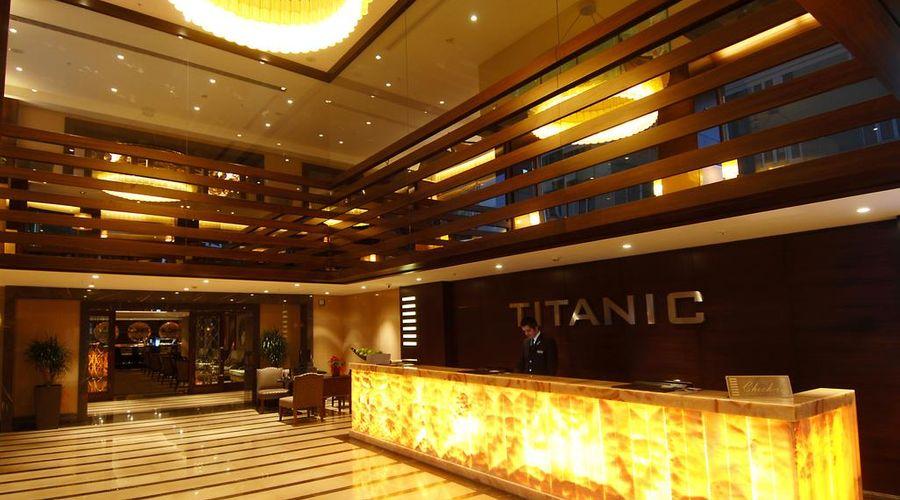 تايتانيك سيتي تقسيم-2 من 25 الصور