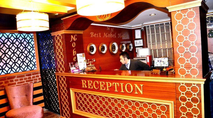 Best Nobel Hotel-2 of 34 photos