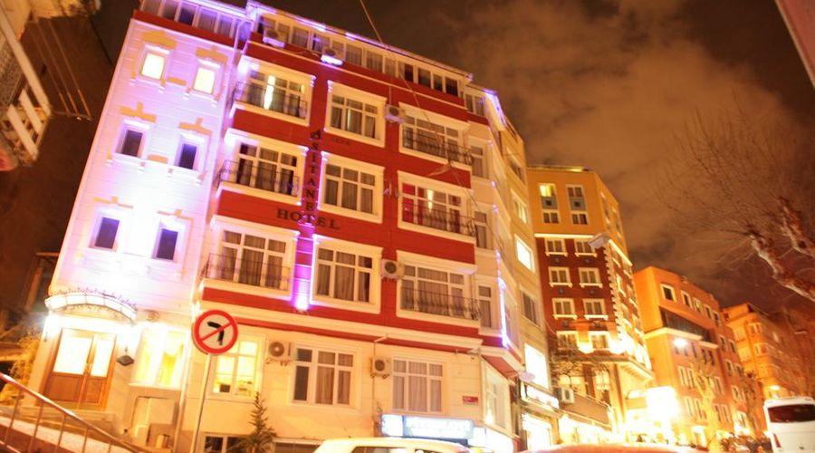 فندق أسيتانه لايف-7 من 43 الصور