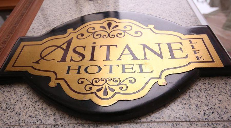 فندق أسيتانه لايف-5 من 43 الصور