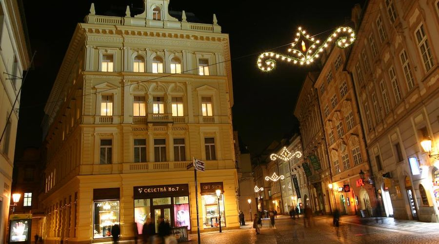 Ventana Hotel Prague-1 of 52 photos