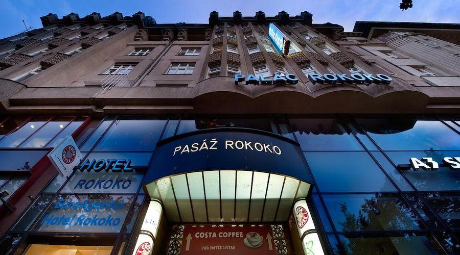EA Hotel Rokoko-2 of 35 photos