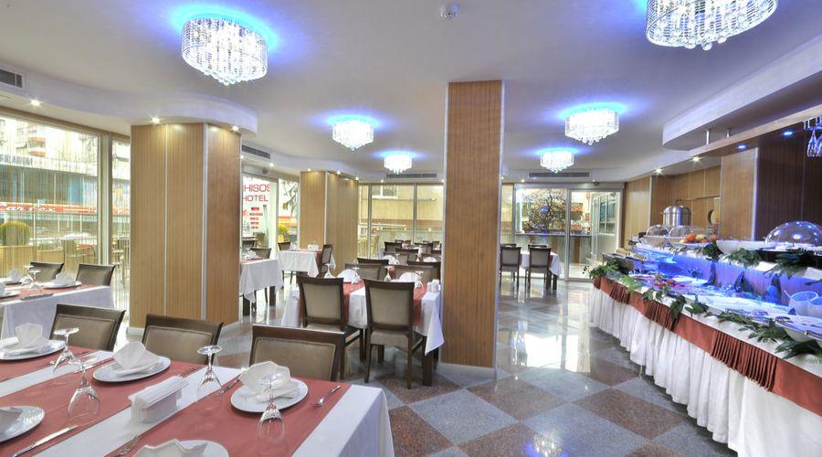 Rhiss Hotel Bostanci-17 of 30 photos