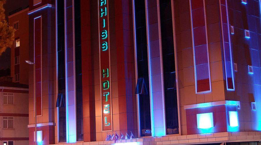Rhiss Hotel Bostanci-2 of 30 photos
