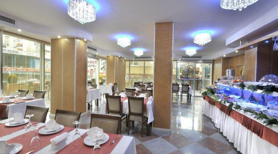 Rhiss Hotel Bostanci-30 of 30 photos