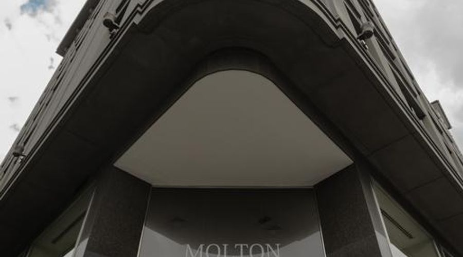 Bentley By Molton Hotels - Special Class-2 of 33 photos