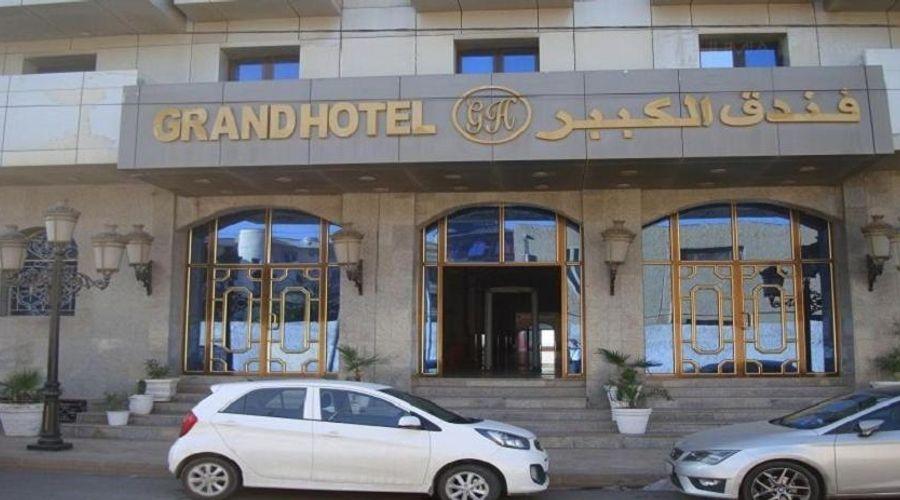 Grand Hotel Adghir-17 of 21 photos