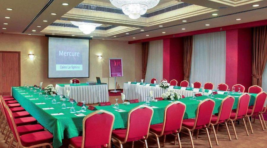 فندق ميركيور سفينكس القاهرة-22 من 46 الصور