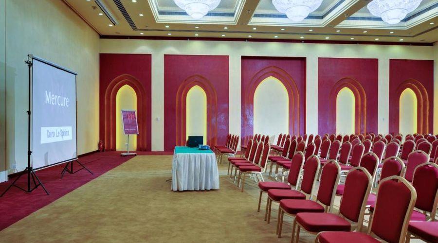 فندق ميركيور سفينكس القاهرة-29 من 46 الصور