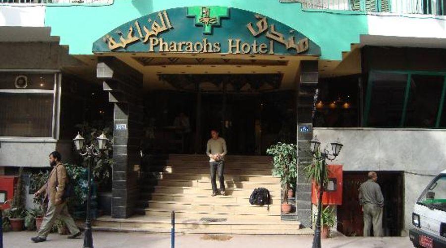 Pharaohs Hotel-45 of 45 photos