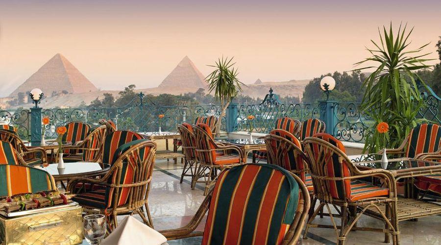 فندق بيراميدز القاهرة-18 من 41 الصور