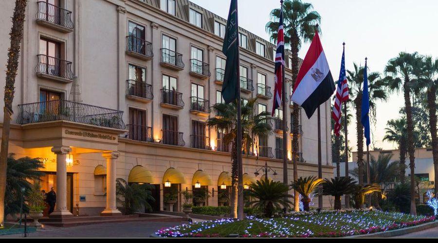 فندق كونكورد السلام القاهرة-1 من 47 الصور