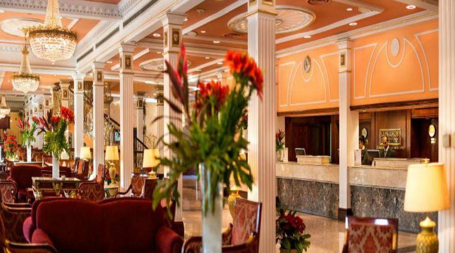 فندق كونكورد السلام القاهرة-21 من 47 الصور