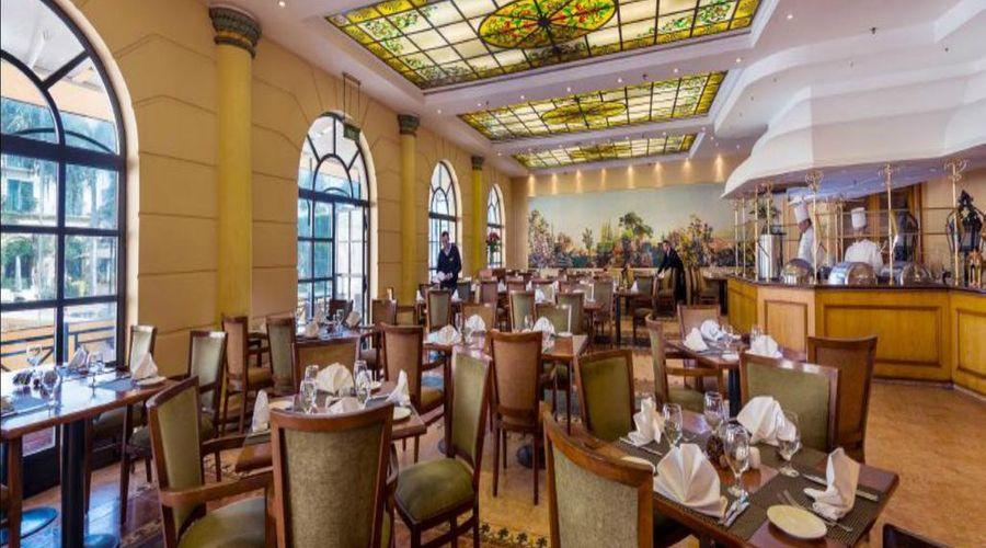 فندق كونكورد السلام القاهرة-37 من 47 الصور