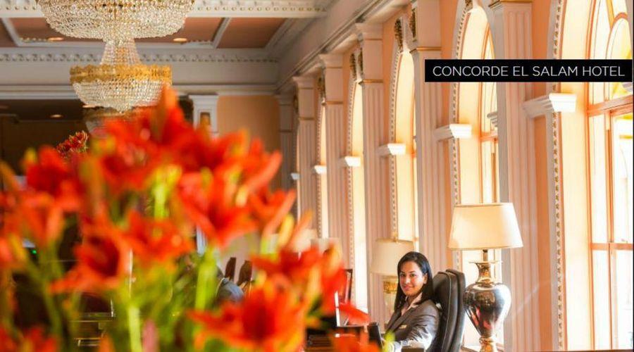 فندق كونكورد السلام القاهرة-42 من 47 الصور