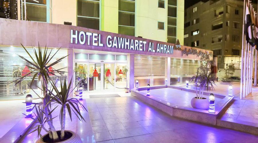 فندق جوهرة الأهرام (هوسا بيراميدز سابقًا)-2 من 46 الصور