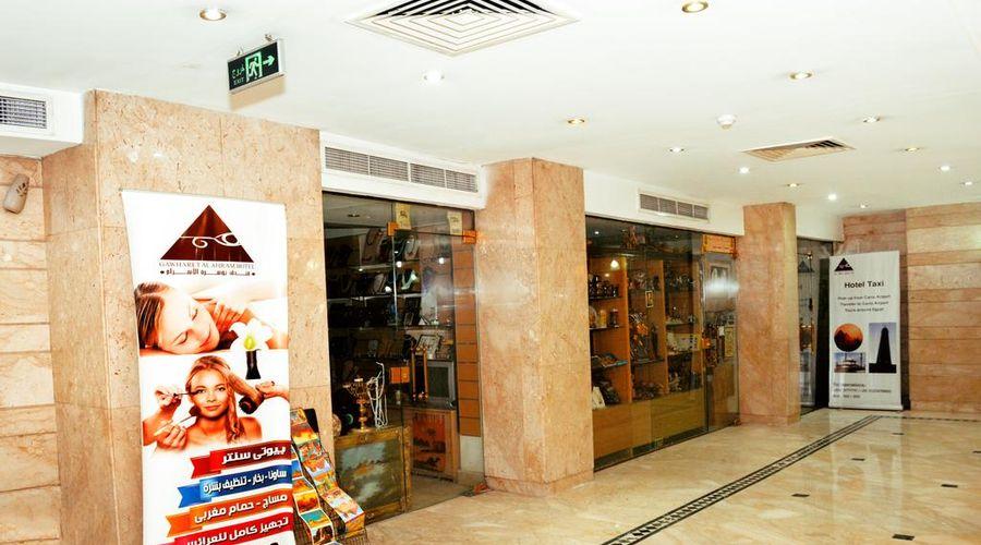 فندق جوهرة الأهرام (هوسا بيراميدز سابقًا)-40 من 46 الصور