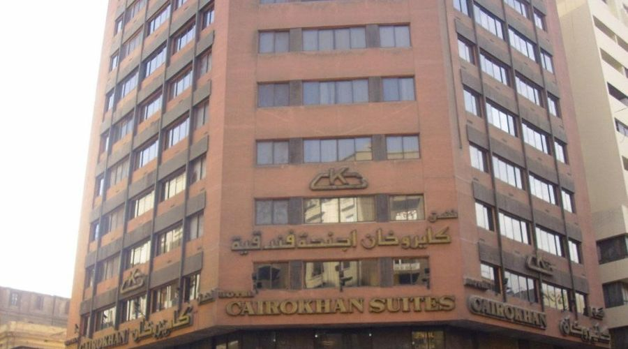 فندق كايرو خان-1 من 38 الصور