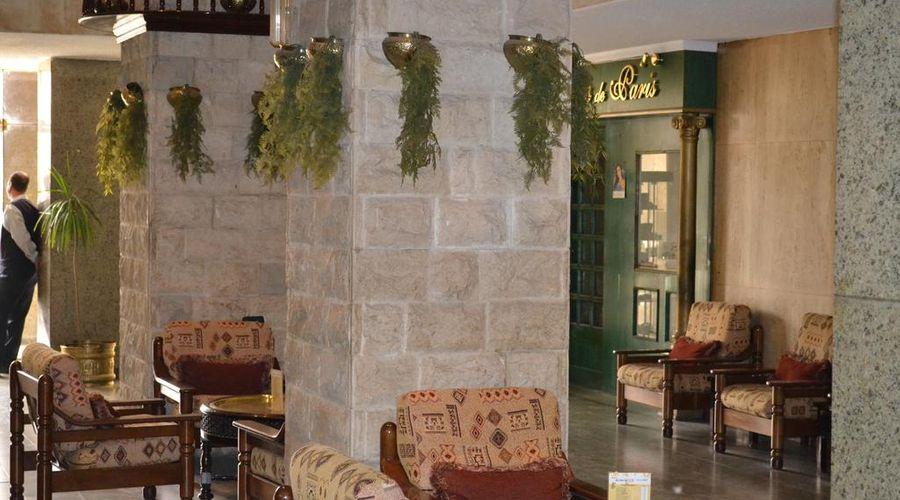 فندق بيروت القاهرة-2 من 44 الصور