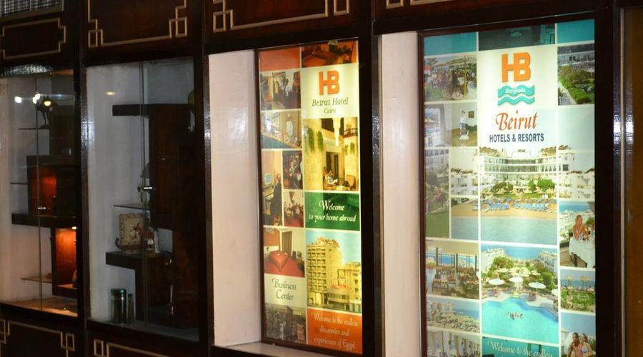 فندق بيروت القاهرة-6 من 44 الصور