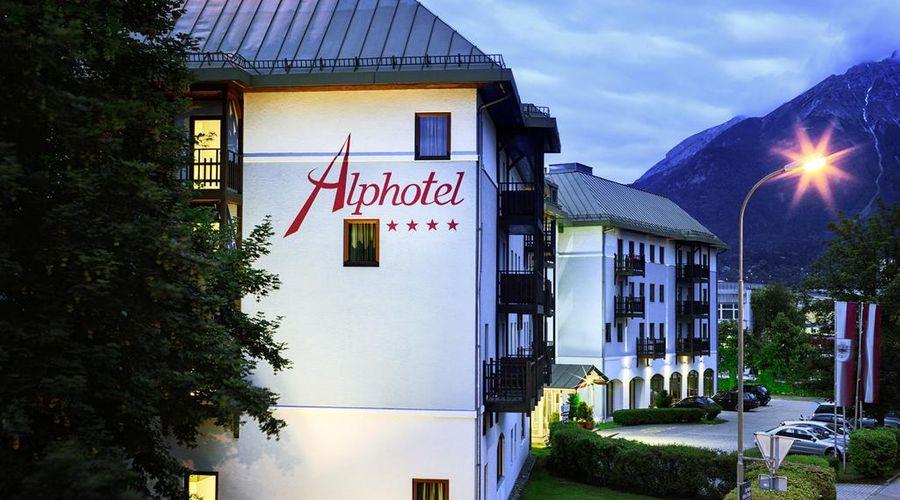 Alphotel Innsbruck-23 of 32 photos