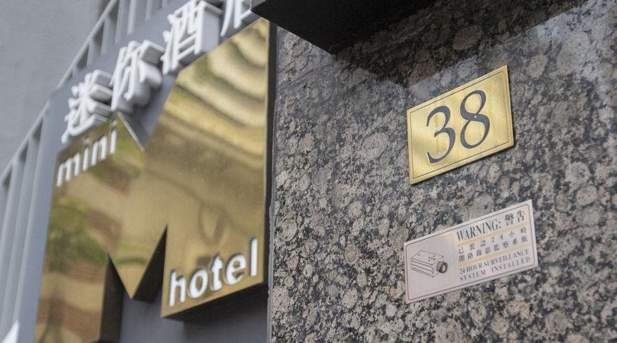 Mini Hotel Central-32 of 42 photos
